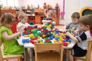 выбрать детский сад для ребёнка
