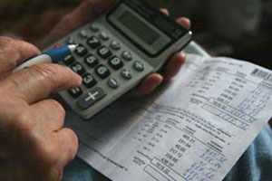 Підвищення цін на комунальні послуги відбулося