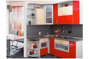 Меблі для невеликої кухні
