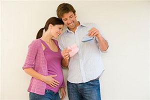 Бізнес ідеї для вагітних