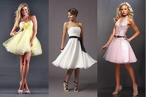 Вибір вечірнього плаття