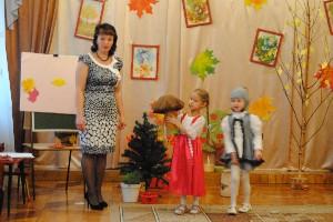 Дитяче свято осені