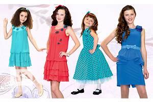 Дитячий одяг «Інфант»