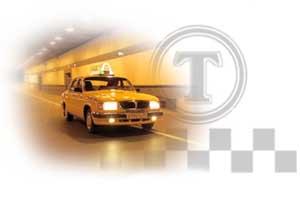 Таксі недорого в Києві