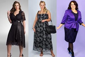 Одежда Для Полных Женщин С Животом