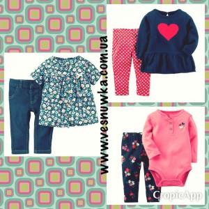 теплой одежды для новорожденных